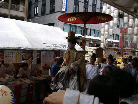 2006_07130001