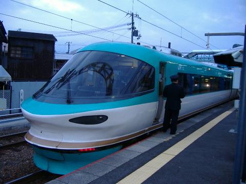 2006_01130068