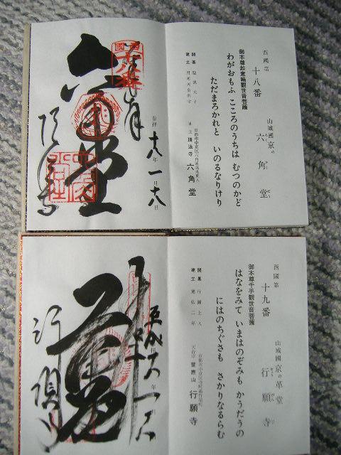2006_01230003